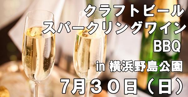 横浜ワイン会 ワイン